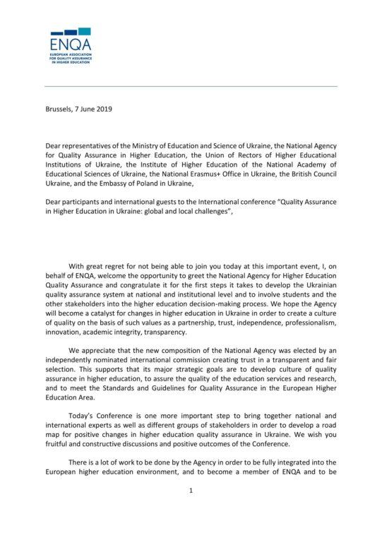 ENQA letter to Ukrainian QA conference