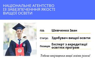 ДОНАБІР кандидатів-здобувачів вищої освіти